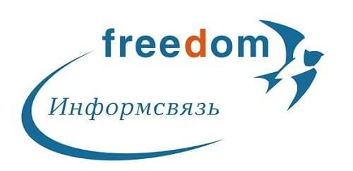 freedom-vrn.jpg