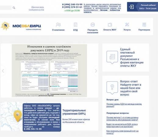 mosobleirc_1.jpg