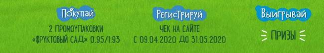 2020-04-12_22-01-49.jpg