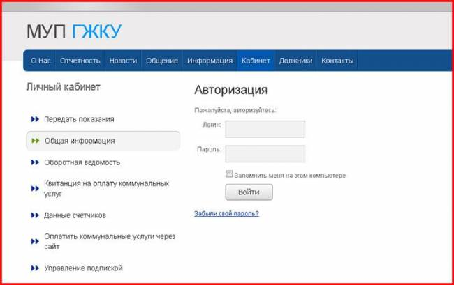 gzhku-zelenogorsk_2.jpg