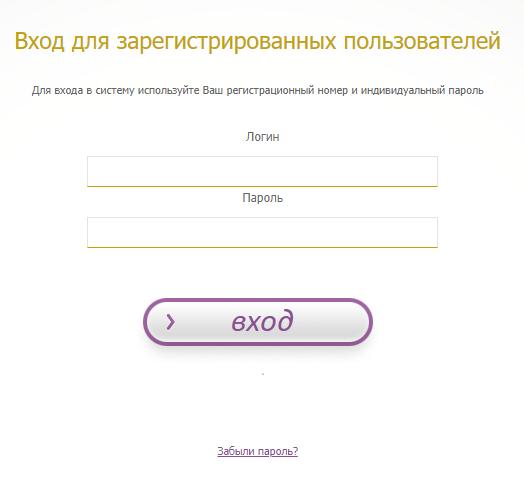sibirskoe-zdorove3.png