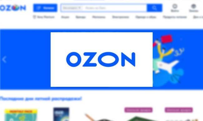 ozon.1bdf0e061a2940efb5574cef187766df.jpg