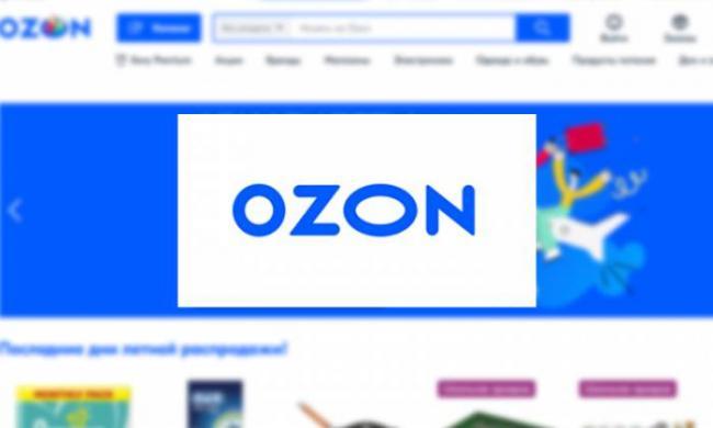 ozon.jpg