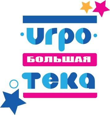 bolshaya-igroteca_logo_1.jpg