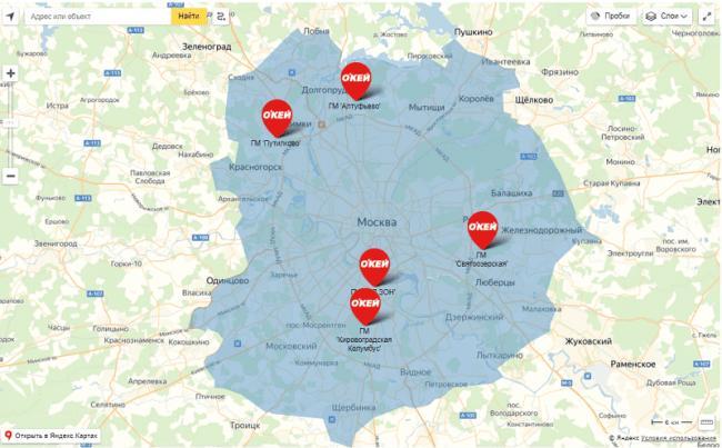 zona-dostavka-min-1.png