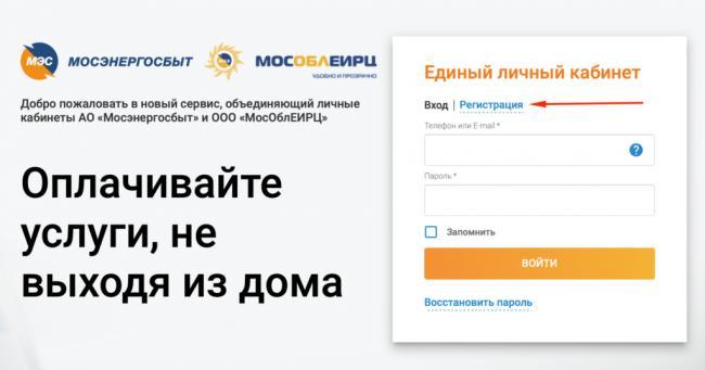 mos-rega-2-1024x538.png