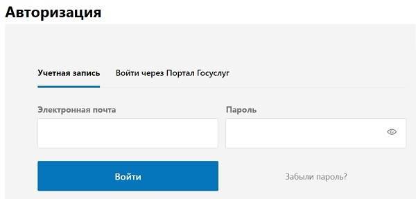 lichnyj-kabinet-sotszashhity-funktsii-akkaunta-zapis-na-priem-onlajn-2.jpg