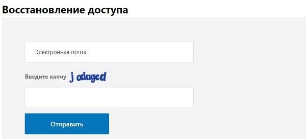 lichnyj-kabinet-sotszashhity-funktsii-akkaunta-zapis-na-priem-onlajn-4.jpg