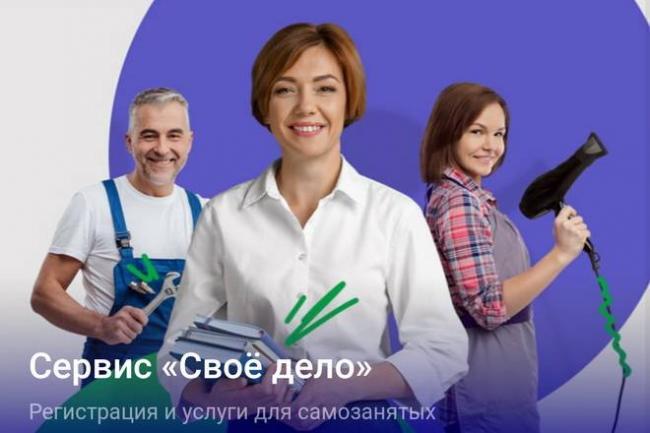 sberbank-onlajn-registraciya.jpg