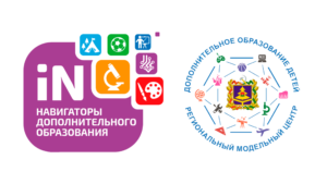 Navigator-Br.-obl.-stranitsa-300x169.png