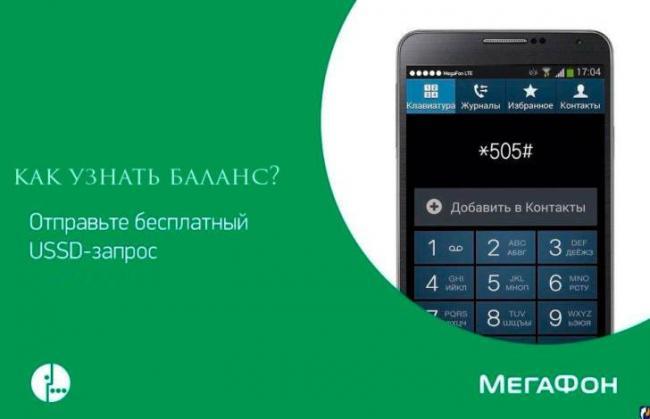 balans-na-megafone.jpg