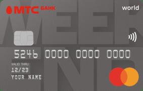 weekend-credit-catalog.png