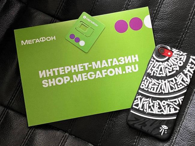megafon-vse-tarif-obzor-0.jpg