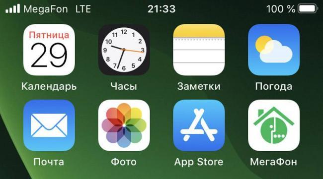 megafon-vse-tarif-obzor-15.jpg