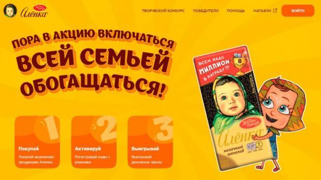 alenka-1-1-890x500.jpg