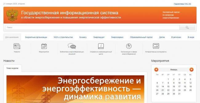 gisee-cabinet-1-1024x527.jpg