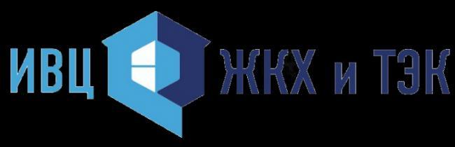 ivc-zhkx-i-tek-volgograd%20%281%29.png