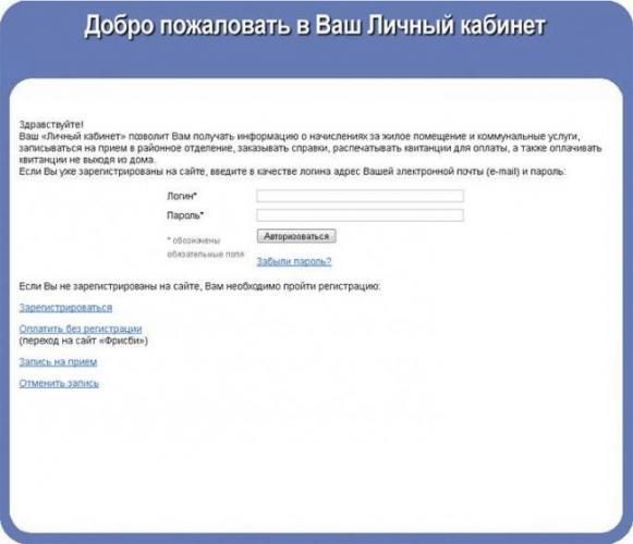 erc-ekaterinburg_2.jpg