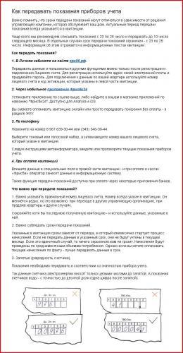 erc-ekaterinburg_4.jpg