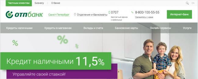 Snimok-ekrana-2018-04-20-v-13.32.28-1024x411.png