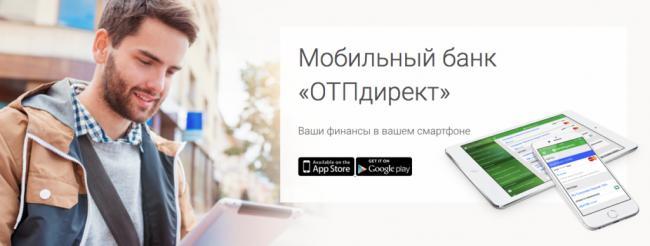Snimok-ekrana-2018-04-17-v-16.55.18-1024x389.png