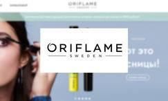 oriflame.c91d56b285e42804d7db7852f4aaeb64.jpg