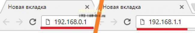 browser-19216801-ip.jpg