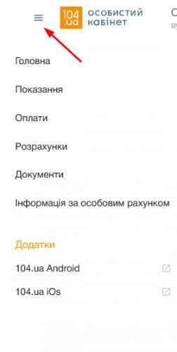 lk104-1.png
