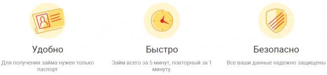 Screenshot_2-1024x238.png