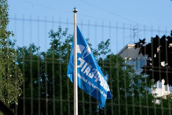lichnyiy-kabinet-npf-gazfond.jpg