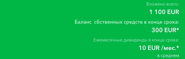 Snimok-ekrana-2020-03-19-v-20.03.55.png
