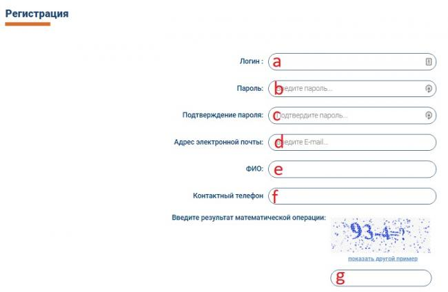 eirc-leningradskoj-oblasti%20%284%29.jpeg