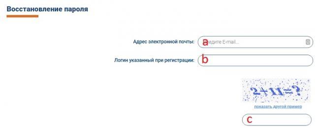eirc-leningradskoj-oblasti%20%287%29.jpeg