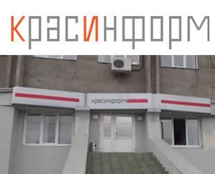 krasinform-vozmozhnosti-lichnogo-kabineta.jpg