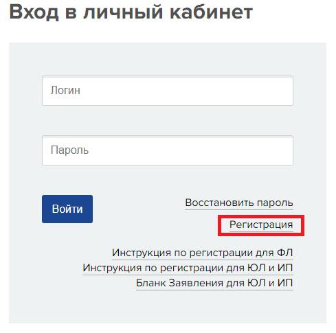novogor-prikame-perm%20%282%29.png