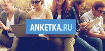 anketka66.png