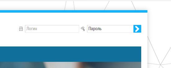 kak_voyti_v_lichniy_kabinet_rosdistant_tgu.png