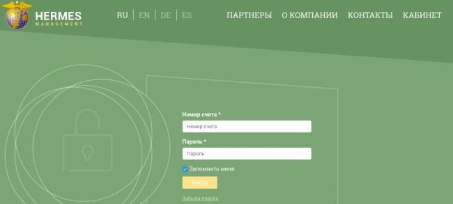 Snimok-ekrana-2020-03-19-v-19.51.47.png
