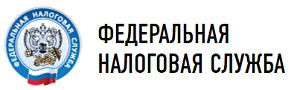 nalogoplatelshhika-yuridicheskogo-lica1.png