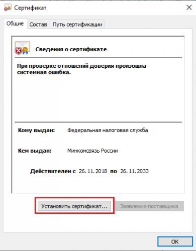 nalogoplatelshhika-yuridicheskogo-lica2.png