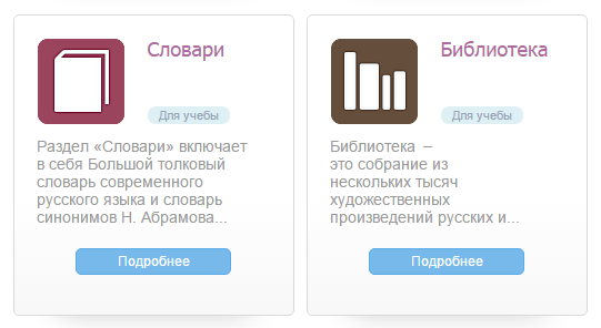 appcenter.png