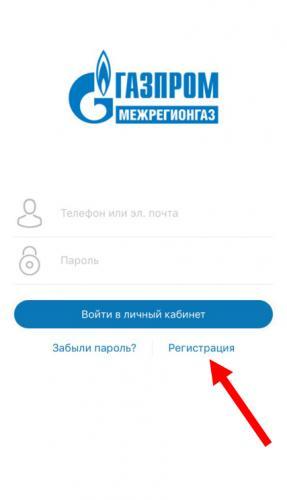 2-registracia.png