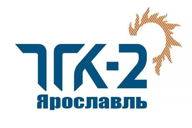 lichnyy-kabinet-tgk-2-yaroslavl.jpg