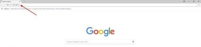 browser-address-field.jpg