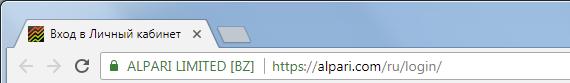 https-www.alpari.com-ru-login.png