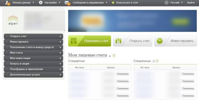 https-my.alpari.com-ru.jpg