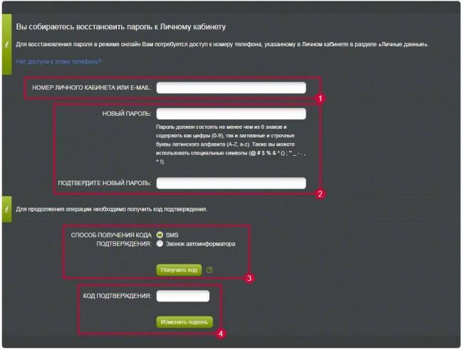 reset-password.jpg