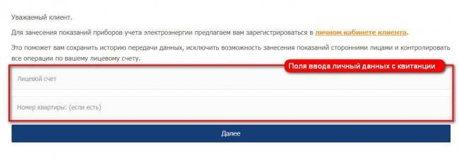 severnaya_sbitovaya_kompaniya_step1-e1554367749366.jpg