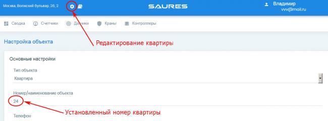 lskp_mosru.png