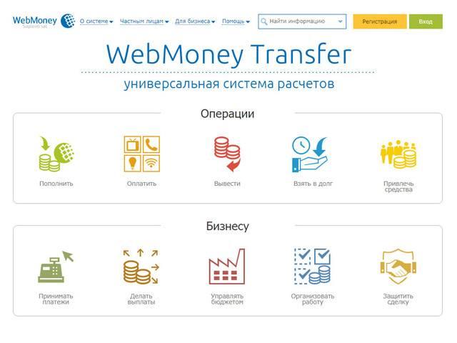 web-money-01.jpg